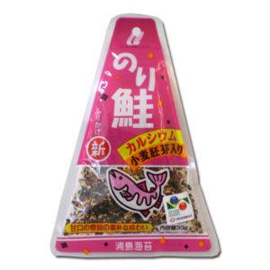 Furikake Triangulo Nori Sake