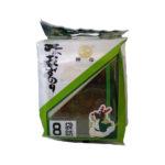 Alga Marinha Okazunori Shinsen 8p