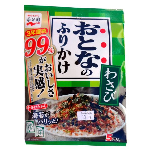 Furikake Nagatanien Otona no Wasabi