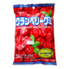 Kasugai Cranberry Gummy Candy