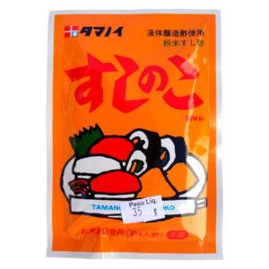 Tamonoi Sushi No Ko Tempero