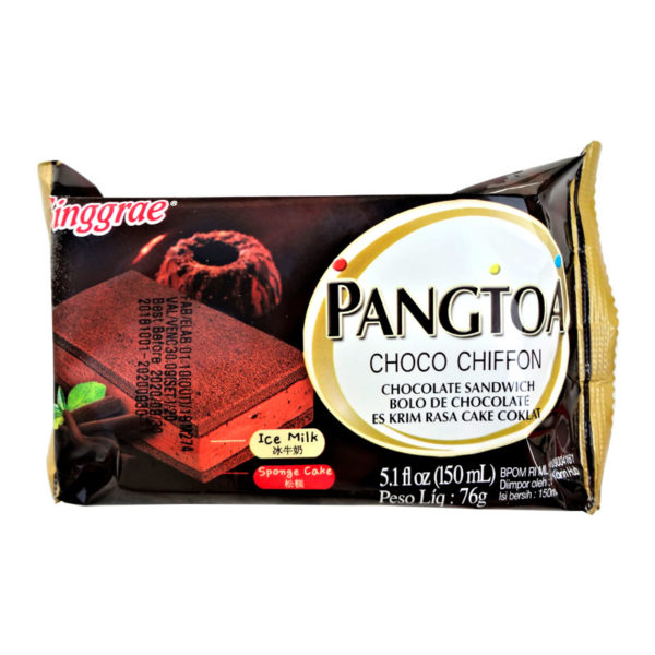 sorvete-pangtoa-de-bolo-de-chocolate